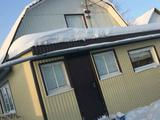 Дом 80 кв.м. на участке 4 соток